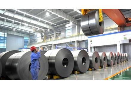 全国两会 六钢铁企业董事长论道钢铁产业发展