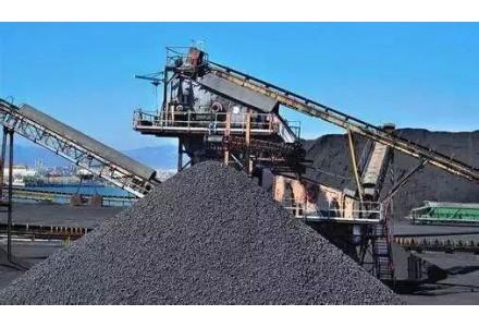 """中煤协:到""""十四五""""末煤炭产量控制在41亿吨左右"""