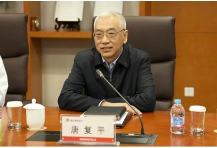 """【两会访谈】唐复平委员:扶真贫、开新局的""""五矿模式"""""""