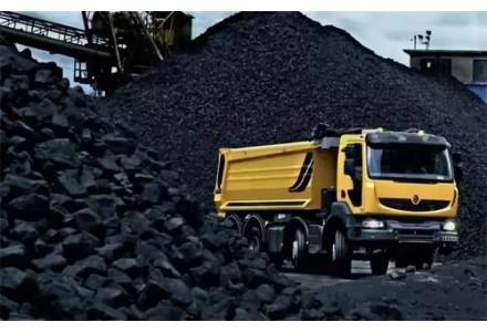 """黑龙江煤矿安监局:""""三项要求""""推进煤矿有序安全复工复产"""