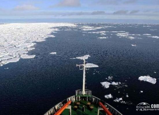 """世界地图变了?地球出现第五大洋""""南大洋"""""""