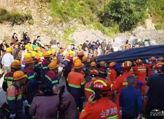 代县聂营镇大红才铁矿4号井发生透水事故 13人被困