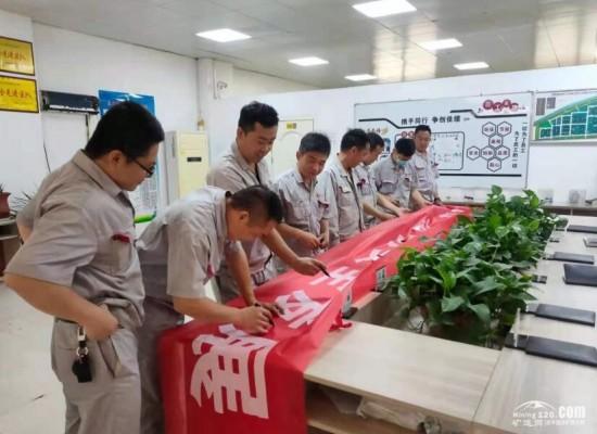 陕北矿业神南工业发展公司物流服务公司组织安全月活动
