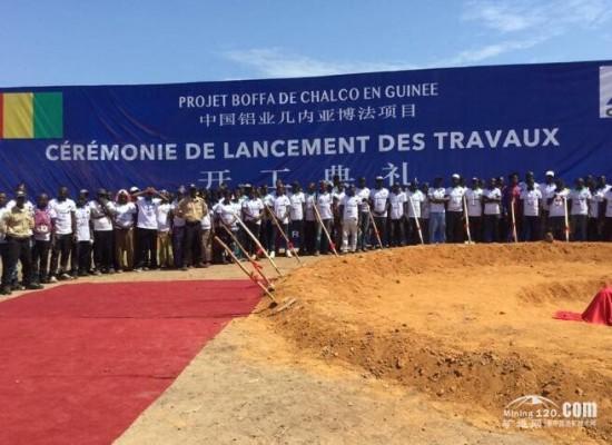 几内亚铝业开发项目历时45天约11800海里抵达唐山京唐港卸货