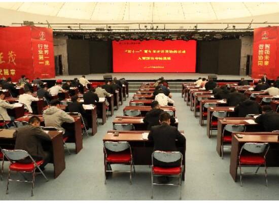 陕北矿业鸿柳林大力实施人才强企战略