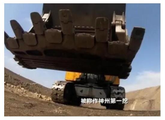 神州第一挖掘称号的700吨超大型液压挖掘机