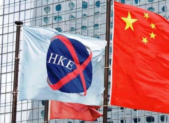 礦業公司香港上市有什么具體要求?