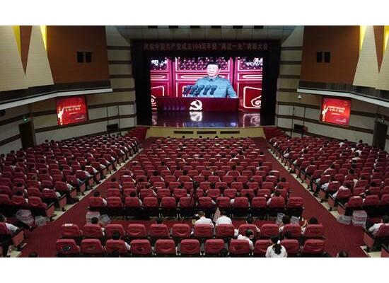 湖南黃金集團黨委授予全國先進基層黨組織榮譽稱號