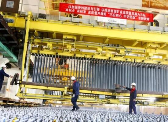 十三五期间西部矿业总资产增加了51%至680亿元