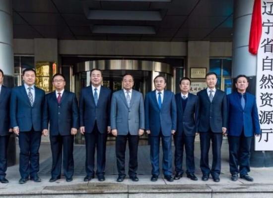 辽宁省自然资源厅结合全省绿色矿产建设进度