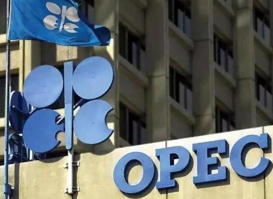 欧佩克取消部长级会议 未能就新一轮原油增产达成协议