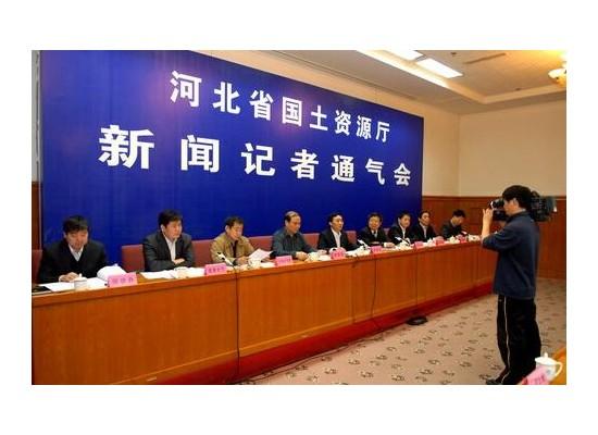 河北省自然资源厅挂牌监督6起矿产资源违规案件