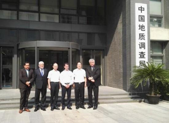 中国地质调查局和金融机构深入合作