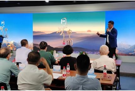 第六屆國際碳材料大會暨產業展覽會——金剛石論壇