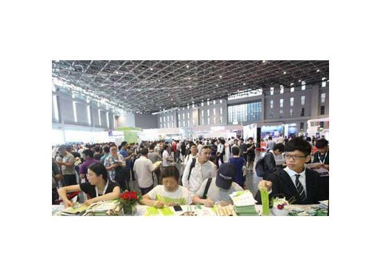 2021上海国际矿业技术与装备展览会