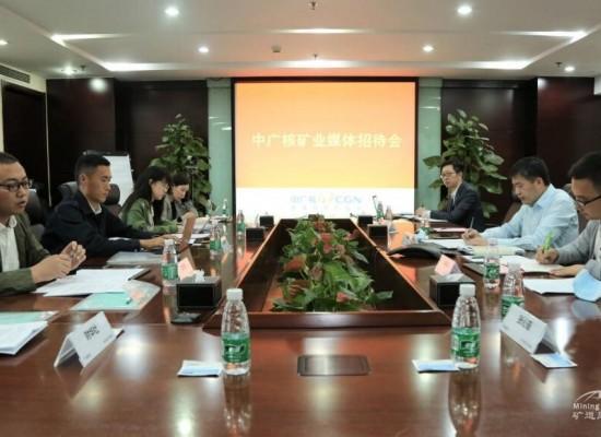 中广核矿业有限公司收购奥尔塔雷克有限公司