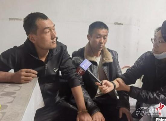 """青海""""8·14""""冒顶事故:矿工曾实名举报安全隐患"""