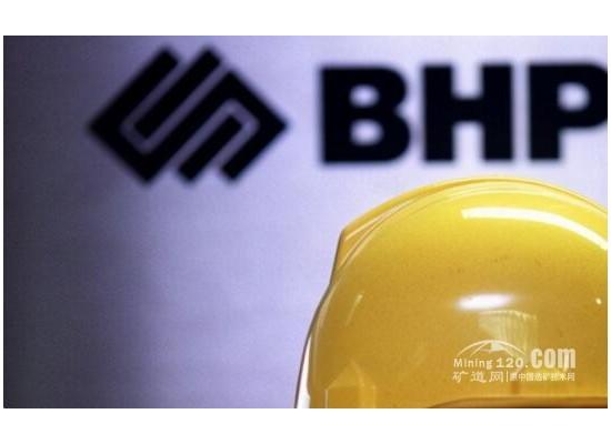 澳大利亞獨立油氣生產商170億美元買下必和必拓石油業務!