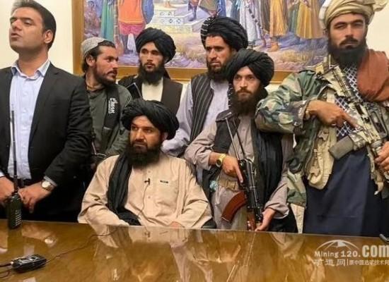 塔利班獲得阿富汗礦產控制權或影響美經濟利益
