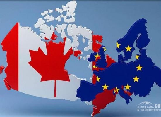 加拿大和歐盟達成礦產資源和金屬的戰略合作
