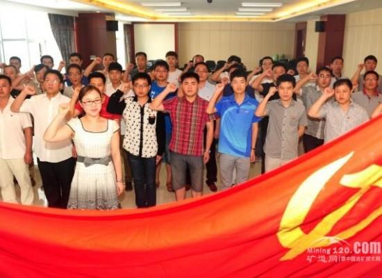 淮北矿业上半年营业收入279.44亿元同比增长10.39%