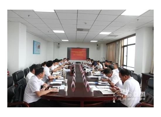 牟定县人民政府考察团来到中国地质调查局成都矿产综合利用研究所
