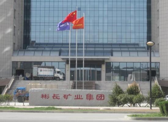 陕西彬长矿业公司胡家河矿发生一起局部冒顶事故致4人死亡