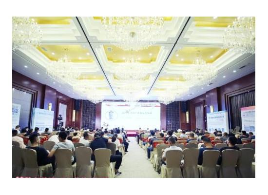 2021年钨钼钒钛产业年会暨第三届钼与钢国际论坛举行