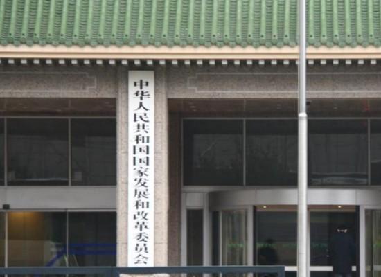 中国证监会:坚决遏制过度投机杜绝恶意资本投机
