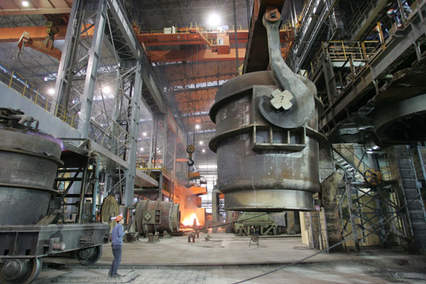 湖南華菱鋼鐵